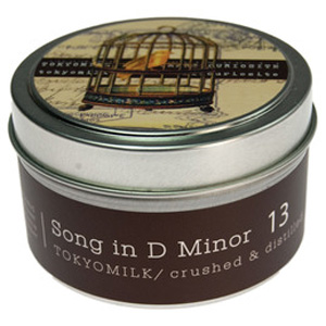 Song in D Minor Travel Candle